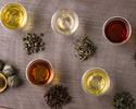 【ランチ限定】葵コース&3種の中国茶セット
