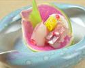 【夏の特別昼懐石】~料理長厳選の旬素材で彩る夏の爽涼料理~