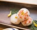 Kaiseki Dinner Course 18,000 yen