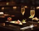「コフレ アペリティフ」2時間フリーフロー 森で楽しむワインとタパスの宝石箱