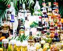 ≪週末昼限定≫【昼飲みパック】3時間アルコール込み120種飲み放題+食事3品+名物ハニトー