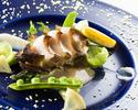 活きアワビと鉄鍋ステーキのコース