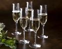 【WEB限定!スパークリングワイン含む飲み放題付ディナーブッフェ】土日祝×大人