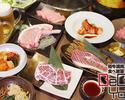 【BeBu-Yaの食べ放題】◆ビビット!ビーフ食べ放題コース◆