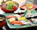 寿司ランチ【平日限定】