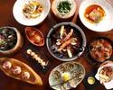 Chef's Seasonal Tasting 6-Plates