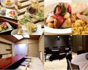パーティープラン日本料理¥8500