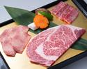 "Busy season""Yuki""+ all-you-can-drink""Kaede"" (120 min)Lunch or Midnight"