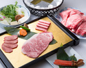 "Busy season""Wakamurasaki"" (90 min)Lunch or Midnight"