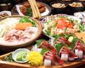 【安心 個人盛り会席コース】秋の宴会プラン 華