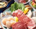 【ランチ】【国産牛フィレ&海鮮】