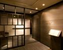 【個室確約】1ドリンク付!京都の素材を使用した全6品