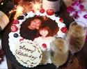 【プリントケーキ付】誕生日お祝いコース 乾杯スパークリング&ステーキ!3時間アルコール飲み放題+料理8品