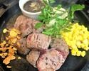 Meat Zanai
