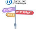 【フランス レストラン ウィーク】 ランチ