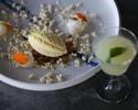 【Dinner】JANICE WONG Dessert Degustation 7 with Alcohol Pairing 6 glassesデザートコース 7品アルコールペアリング付