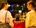 【女子会プラン】3時間飲み放題&お食事とデザート付き