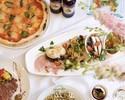 【Aプラン・飲み放題付】当店自慢の料理が付いたカジュアルでおすすめのプラン。プランは全て名物のスパゲッティがおかわりできます。