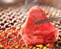 Lunch Menu 赤身肉ランチ
