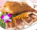 Peking Duck(1slice)