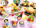 【女性限定】女子会コース★3,900円 (税込) 選べるデザート付き! *宴会*