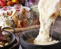 【チーズ好き必見♪3名様以上/2H飲み放題付】デザートビュッフェを含む 全7品 『薪焼きサーロインステーキのチーズフォンデュ』プラン