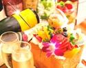 ≪平日昼限定≫【お昼にお祝い♪誕生日・記念日パック】3時間+50種以上ソフトドリンク飲み放題+料理3品+特製ハニトー