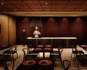 De Luxe菜单包括福岛美食(餐饮)