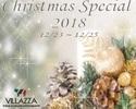 【Christmas2018】クリスマス贅沢コースディナー!第一部(17:30~)