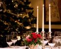 【12/21~25】クリスマスディナー お席のご予約