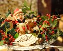 【12/21~25】クリスマスランチ 10,000円