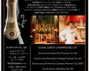 10/19 Fri. 3周年ディナー with DUVAL LEROY〜シャンパーニュ4種と味わう特別メニュー〜