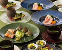 【ディナー】 1899茶会プラン