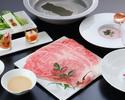 吉祥的涮涮锅(晚餐)