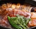 길상 전골 (점심)