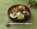 2019 Ryumeikan New Year Buffet 17: 30 - 19: 00