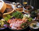 沖縄料理とやんばる島豚あぐーのせいろ蒸しのコース【10名様以上】