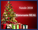 「クリスマス ディナー」2種の前菜、パスタ、魚・肉のWメインディッシュを含む全7品
