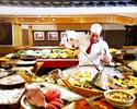 【GO TO EAT ディナー】阿波郷土料理バイキング「阿波三昧」