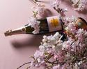 桜の宴イベント(ランチ)