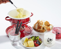 ★チーズ好き必見★梅酒・果実酒100種類飲み放題+チーズフォンデュコース