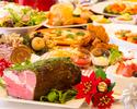 クリスマスディナーブッフェ2019 12月5日までのご予約でお一人様300円割引!!