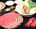 Kuroge Wagyu beef mix sukiyaki course