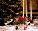 クリスマスガラディナー