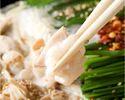 Hakata Zamani Lunch Set (5 items in total)
