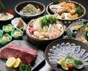 【忘年会鍋コース-とらふぐ刺し付-】『味噌ちゃんこ鍋~特製味噌仕立て~』(飲み放題付)6,000円