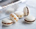 Macaron Gourmand