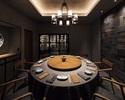 茶禅華の新しい名物 吉品干鮑を楽しむ特別コース(個室)35,000~38,000円