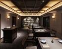 茶禅華の新しい名物 吉品干鮑を楽しむ特別コース(テーブル席)35,000~38,000円