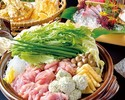 【数量限定】大山鶏とつくねのハリハリ鍋コース 2時間飲み放題付き 3500円(税込)